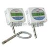 TH200-S温湿度传感变送器