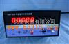 M180161逆电子计数器报价
