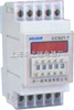 CCS21A-1电子式时间继电器