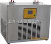YT-510E多功能低溫試驗器(凝點冷濾點傾點濁點)