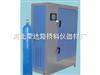 混凝土碳化试验箱(厂家价格)