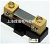 上海200A-600A猛铜分流器
