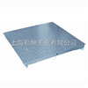 SCS-KS郑州3吨-20吨不锈钢单层地磅称价格多少