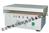 HR/HY-1北京康氏振荡器价格