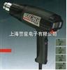 HG-2310LCD HL-1400S HL-2010E  HL-1810S  HL-1610S德国 司登利 STEINEL HG-2310LCD 数显热风枪