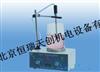 HR/79-2双向磁力加热搅拌器