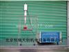 HR/JAC-2超声波细胞粉碎机|JAC系列