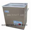 HR/JAC-100北京实验室用超声波清洗器