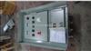 BQX52-4KW防爆变频调速箱、BQX52-7.5KW防爆变频调速箱