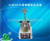 SLM250不锈钢微型反应器