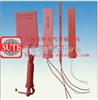 ST1456硅橡胶加热板(带)