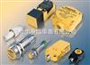 厂家直销德国TURCK图尔克电感式传感器