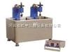 水泥水化热测定仪水泥水化热测定仪 水泥水化热