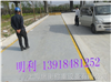 广陵地磅厂家-◆报价!选多大尺寸?18米16米12米9米-3米