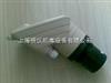 ZX1000/TD2000BZX1000/TD2000B超声波液位计