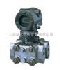 EJA130AEJA130A高静压差压变送器/EJA130A高静压差压变送器