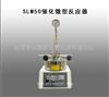 SLM50催化微型反应器