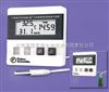 14-648-26-Traceable-记忆功能温度计 多功能室内温度计