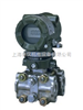 EJA430A压力变送器/EJA430A压力变送器/EJA430A压力变送器EJA430A压力变送器/EJA430A压力变送器/EJA430A压力变送器EJA430A压力变送器