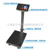 TCS300公斤电子台秤