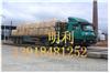 60吨地磅厂(不狐人)亳州电子地磅
