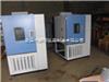 TYFZ-1000太阳辐照试验箱