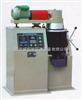 自动混合料拌和机自动混合料拌和机 自动混合料拌和