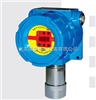 GDT3000IR型红外线气体探测器