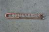 铜S3电热管铜S3电热管