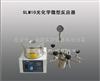 SLM10光化学微型反应器