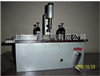 SDH-200A/300A/400A电动式标距打点划线机