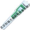 HR/CT—3061TDS测试笔价格