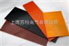 9309、9309-1環氧酚醛紙層壓板
