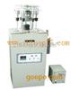石油產品鏽蝕腐蝕測定儀(多功能型)