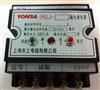 报价产品LLJ-25F漏电继电器(上海永上继电器厂)