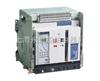 DW45-3200智能型萬用斷路器