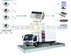 SCS60吨过货车电子磅,勤酬80T过车磅秤