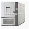 ST-KWBX溫度沖擊試驗箱