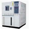 ST-GDCJ三箱式冷熱沖擊試驗箱