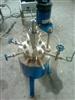 高压反应釜/加氢反应釜/磷酸西他列汀一水合物/乳清蛋白/乳铁蛋白/地芬诺酯