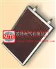 ST8666远红外碳化硅电热板