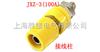 JXZ-3(100A)型接线柱