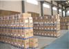 st電解電容器紙系列介紹廠家