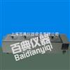 上海百典专业生产HHS-11-4四孔恒温水浴