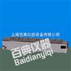 上海百典专业生产HHS-11-6六孔恒温水浴