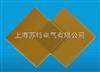 EPGC202環氧玻璃布層壓板系列