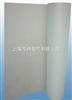 6520聚酯薄膜絕緣紙柔軟復合材料 介紹