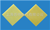 FR-4黄料