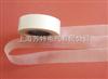 2450有机硅玻璃漆布(带)厂家