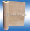 6650NHN 聚酰亞胺薄膜聚芳酰胺纖維紙柔軟復合